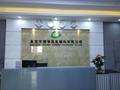 浙江印刷廠