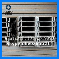 U CHANNED STEEL  steel channel