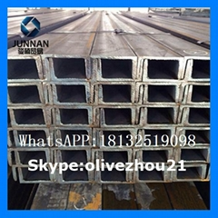 China Hot Rolled u channel steel sizes
