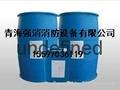 成膜氟蛋白抗溶性泡沫滅火劑 2