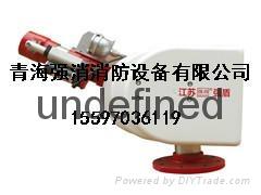 ZDMS0.8/20S-QX50自动跟踪定位射流灭火装置