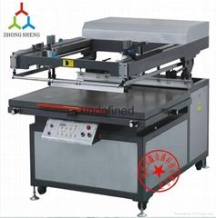 斜臂式平面絲網印刷機