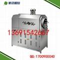 炒咖啡豆的機器|炒花生瓜子機器