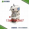 製作綿綿冰的機器|雪花綿綿冰機