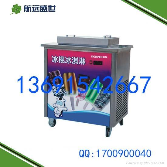做老冰棍的機器|做雪糕的機器|原味奶油雪糕機|北京做雪糕機器 1