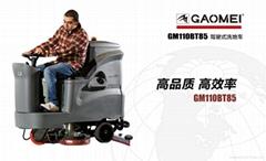 濟南洗地機GM110BT85