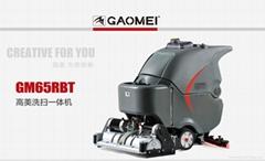濟南清掃一體機GM-65RBT