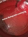乒乓球衫昇華印花專用膠印熱轉印昇華油墨 3