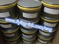 涤纶化纤类布料升华热转印使用胶