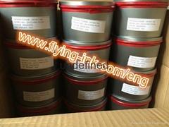 热升华油墨新乡弗莱茵热转印油墨厂生产供应