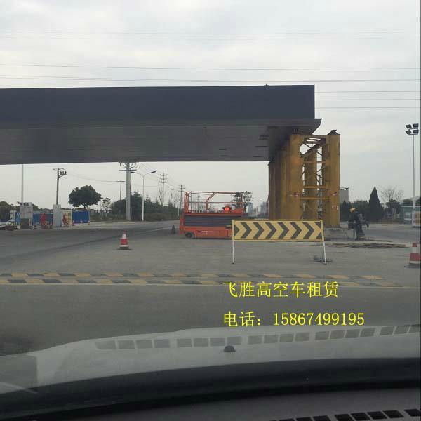 安徽芜湖出租吉尼升降机 2