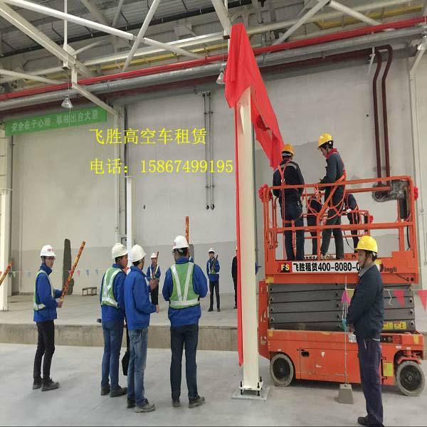 安徽芜湖出租吉尼升降机 4