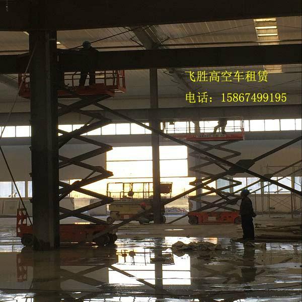 合肥低价出租高空车升降机 3