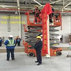 安徽合肥出租10-12米高空车