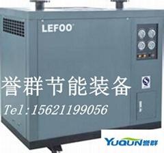 浙江金华市空压机干燥机