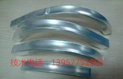 铝除油铝清洗剂
