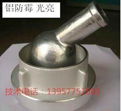 铝合金防霉钝化剂