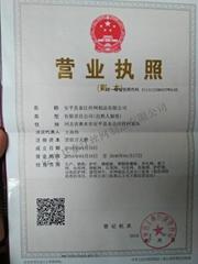安平县泰江丝网制品有限公司