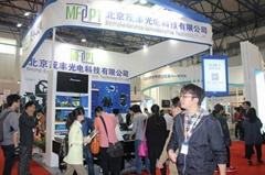 2017北京国际光电展览会