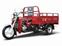 福田五星 125ZH-6(JC)货运三轮摩托车