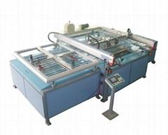 Shuttle Conveyor Screen Printing Machine