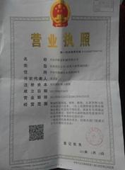 Kaifeng Food Machinery Co.,Ltd.