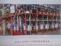 Corn processing complete sets of
