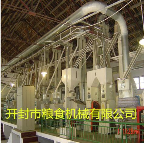 rice milling machine, 3
