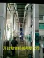 rice milling machine, 5