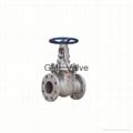 Cuniform gate valve