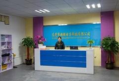 Dongguan Chao Qiang Electronic Technology Co., Ltd
