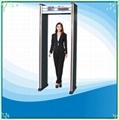 Walk through metal detector CQ-120 3
