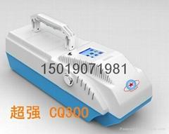 CQ300 portable explosive detector