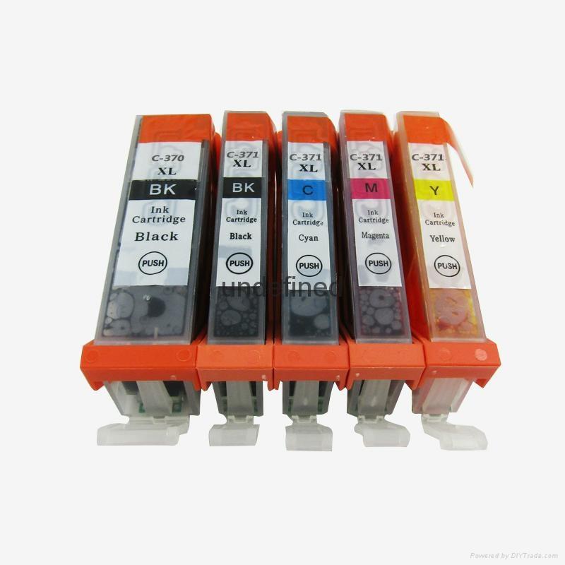 BCI-370 BCI-371XL墨盒 日本专供 4