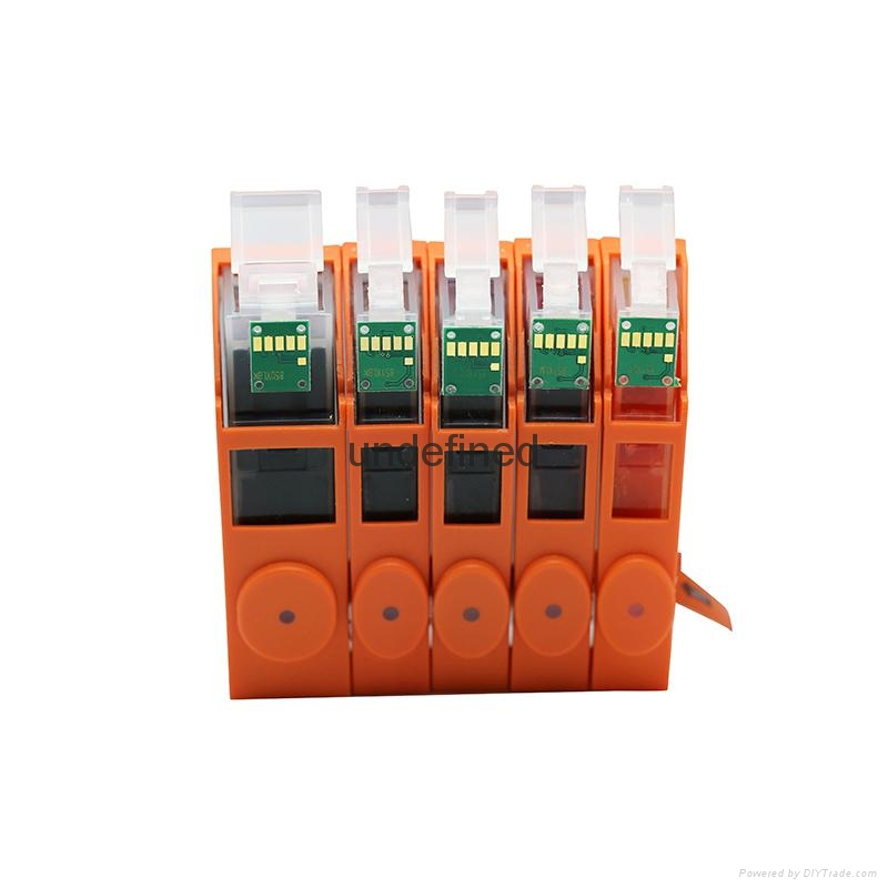 佳能PGI-470 CLI-471墨盒 3