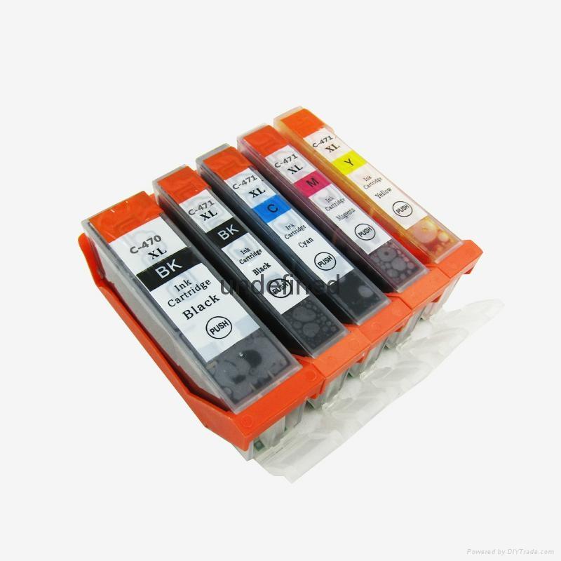 佳能PGI-470 CLI-471墨盒 4