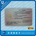 4442芯片卡 接触式IC卡 国内常用接触式4442 IC卡 2