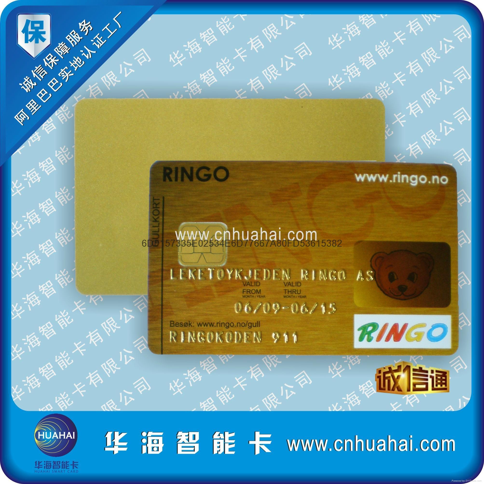 4442芯片卡 接触式IC卡 国内常用接触式4442 IC卡 1