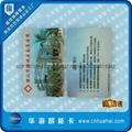 专业制作医疗卡 IC卡供应商 厂家直销欢迎采购 2