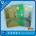 深圳4428芯片IC卡制作 原