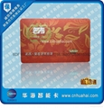 会员非接触式IC卡M1卡S50