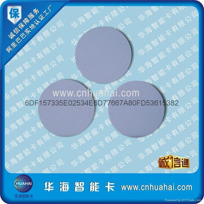 供应NXPS50钱币卡 原装飞利浦芯片卡定制 钱币卡直径10-50MM 2