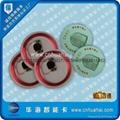 供应NXPS50钱币卡 原装飞利浦芯片卡定制 钱币卡直径10-50MM 3