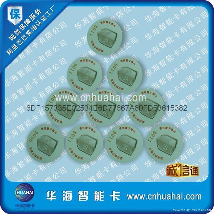 供应NXPS50钱币卡 原装飞利浦芯片卡定制 钱币卡直径10-50MM 4