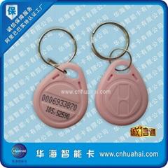 深圳厂家专业生产IC ID钥匙扣卡