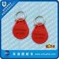 深圳厂家专业生产IC ID钥匙扣卡 2