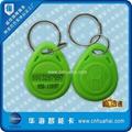 深圳厂家专业生产IC ID钥匙扣卡 3