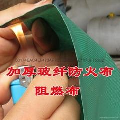 防火布玻璃纤维加厚阻燃布雨篷三防PVC出口电焊布