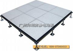 全鋼防靜電架空地板