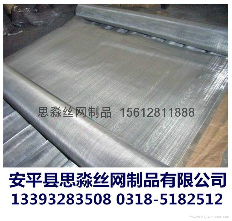北京304不锈钢密纹网 1